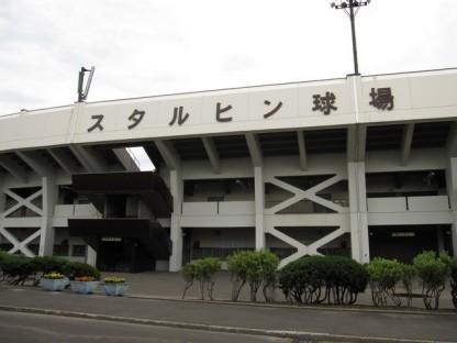 スタルヒン球場元画像.jpg
